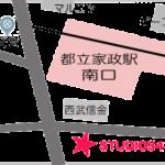 STUDIO543の地図