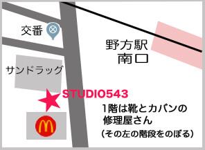 スタジオ543野方店マップ